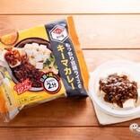 カレーが食べたい! アサヒコ『もっちり豆腐ライスのキーマカレー』は、ライスを豆腐で代替した食べごたえ十分な糖質オフおかず!