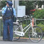 警察官の自転車「白チャリ」1台いくらで購入?