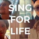 ボノ(U2)、ウィル・アイ・アム(ブラック・アイド・ピーズ)、ジェニファー・ハドソン、YOSHIKI(X JAPAN)がコラボ曲をYouTubeに公開