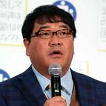 カンニング竹山、志村けんの感染公表に「ひと言」 称賛の声相次ぐ