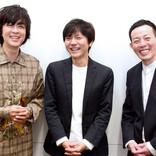澤本嘉光×浜崎慎治×ヒャダイン、初の映画タッグで感じた「全員、職業病」