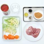 炊飯器で放っておくだけ「チキンのトマト煮」|簡単×作り置き×使い切りレシピ