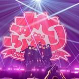 <ライブレポート>すとぷり旋風は止まらない 視聴者数24万人超の無観客ライブで東京ドーム公演を発表
