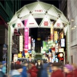 アニメ『池袋ウエストゲートパーク』マコト役に熊谷健太郎 ビジュアル&キャスト解禁