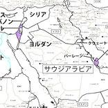 カタールとバーレーン、イスラエルに感染症危険情報 不要不急の渡航自粛勧告