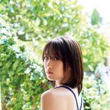 20歳になった工藤遥、モーニング娘。卒業後初 2年半ぶりの写真集発売