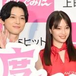 吉沢亮、広瀬すずの魅力を熱弁「大した女優さん」「すげえ人」