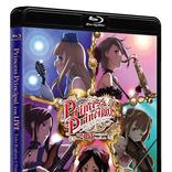 梶浦由記、Void_Chords によるスペシャルライブ『プリンセス・プリンシパル THE LIVE』Blu-ray発売