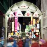 アニメ「池袋ウエストゲートパーク」2020年7月よりスタート!メインキャストに熊谷健太郎、内山昂輝 【アニメニュース】