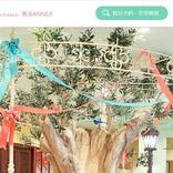 ホテルユーラシア舞浜ANNEX、3月31日まで臨時休業