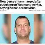 「俺は新型コロナウイルスに感染している」と店員に近づいて咳をした男、テロ容疑で起訴(米)