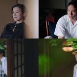 富司純子×シム・ウンギョンW主演『椿の庭』、鈴木京香ら追加キャスト発表