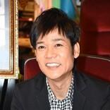 名倉潤、島田紳助さんの食事の誘い方に感動「たぶん避けたんやと」
