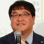 志村けんが新型感染 カンニング竹山の訴えに「本当にそれ」「ハッとした」の声