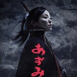 元欅坂46・今泉佑唯が壮絶な殺陣を見せる『あずみ戦国編』週末の3公演を中止で千秋楽繰り上げ