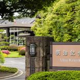 日本初の迎賓館「明治記念館本館」が東京都指定有形文化財に!