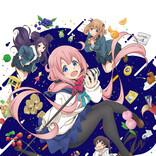 TVアニメ『おちこぼれフルーツタルト』、第1弾PV&キャラビジュアルを公開