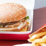 マクドナルドの好きなハンバーガー、1位は? - 2位にビッグマック
