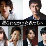 佐藤健、容疑者役で主演「瀬々組の濃厚な映画の世界に浸ってきます」