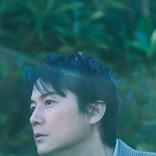 福山雅治、TOKYO FM『JET STREAM』の新機長に就任