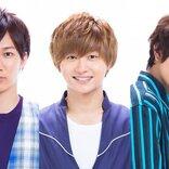 『トムとディックとハリー』宇宙Sixの江田剛、山本亮太、原嘉孝が3兄弟役でクーニー親子の傑作笑劇に挑む
