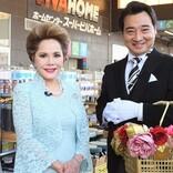 デヴィ夫人、初めてのホームセンターへ「日本ってすごく便利なところ」