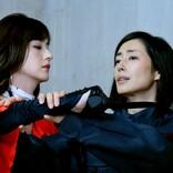 木村多江 VS 松本若菜、アクションシーンで美女対決 「見たことない自分」