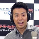綾部祐二の筋トレ動画に「アレにしか目がいかない…」 元気そうな姿にファン安堵