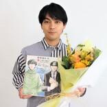 柳楽優弥、30歳に 主演ドラマ『二月の勝者』を「代表作にできるように頑張ります!」