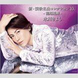 氷川きよしと倖田來未とのペア写真が「美の競演」と大評判!