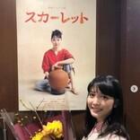 『スカーレット』石井真奈役を好演、松田るかに「次はヒロインで」期待の声