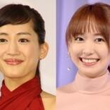 綾瀬はるか1位、新垣結衣が2位「健康的美人だと思う芸能人」ランキング