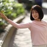 田中萌アナ、日向坂46のダンスに挑戦「前髪をバッサリ切りました!」
