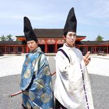 佐々木蔵之介の「陰陽師」今夜放送。稲垣吾郎も演じた陰陽師の世界をもっと知りたい!
