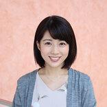 田中萌アナ AbemaTVで朝&昼帯兼務に「非常にわくわく」