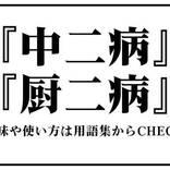 公開処刑(こうかいしょけい)