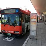 伊予鉄バス、松山観光港リムジンバスを大幅減便 朝夜2便のみに