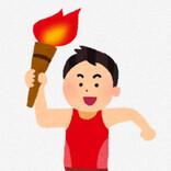 聖火のトーチは約8万円で自腹購入? 田村淳さんの発言が話題に