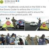 「法に従え!」外出禁止中の南アフリカで警察官がゴム弾発砲<動画あり>