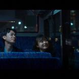 """成田凌&森七菜 旅先での経験で気づかされる""""ここ""""の尊さを伝える"""