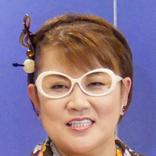 山田邦子 志村さんの死を悼む「ケンさん、70はまだ早いですよ」