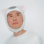 テレ東「きょうの猫村さん」坂本龍一が主題歌書き下ろし 松重豊が歌に初挑戦
