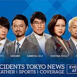 東京事変の新曲「現役プレイヤー」がWOWOWテニス2020シーズン新イメージソングに