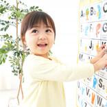 おうちにいるのが飽きたなら英語を学んじゃおう。親子で楽しめる「カンタン英語習得」ゲーム