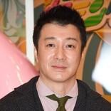 """加藤浩次、渡辺麻友への""""顔踏み事件""""の裏側「だから余計なことを…」"""