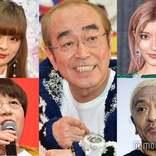 松本人志、ぺこ&りゅうちぇる、ローラ、きゃりー…志村けんさん訃報に著名人から悲しみの声続々