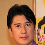 川崎麻世「志村さんの死を無駄にしてはいけない」、感染拡大防止へ一人一人のケア呼び掛け