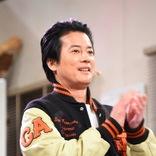"""山口智子、夫・唐沢寿明の""""あるもの""""を処分したことに「記憶にない」"""