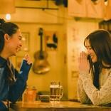奥山かずさ、偏愛をテーマにしたドラマ『東京アフタートーク』に出演