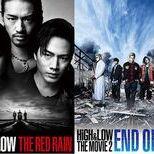 映画『HiGH&LOW』シリーズなど6作品がYouTubeで無料公開